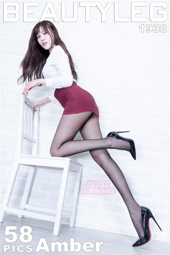 [Beautyleg]美腿寫真 2020.06.24 No.1938 Abby[58P/358M]